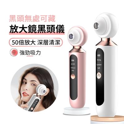 ANTIAN 可視化放大鏡黑頭儀 電動去黑頭粉刺機 3檔力度 毛孔清潔器 面部美容儀