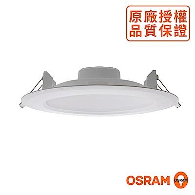 歐司朗OSRAM LEDVANCE 星亮15W高亮度LED薄型崁燈-黃光
