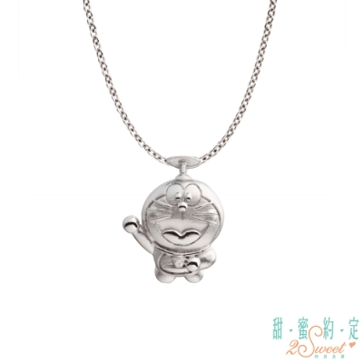 甜蜜約定 Doraemon 飛吧竹蜻蜓哆啦A夢純銀墜子 送項鍊