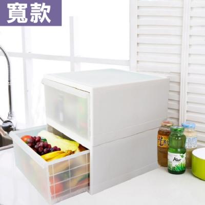 【組合式】折疊收納抽屜 A3寬款 收納箱 塑膠整理箱 置物櫃 收納櫃