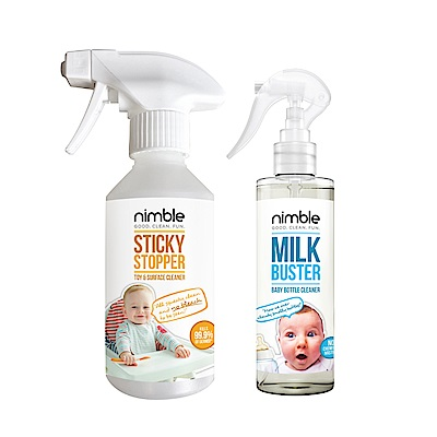 英國靈活寶貝 Nimble 奶瓶蔬果除味清潔液200ml+萬用殺菌清潔液250ml