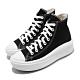 Converse 休閒鞋 All Star Move 女鞋 厚底 舒適 簡約 帆布 球鞋 穿搭 黑 白 568497C product thumbnail 1