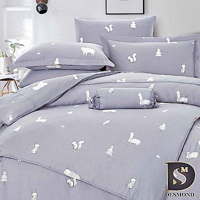 DESMOND岱思夢 加大100%天絲全鋪棉床包兩用被四件組 新-夢露