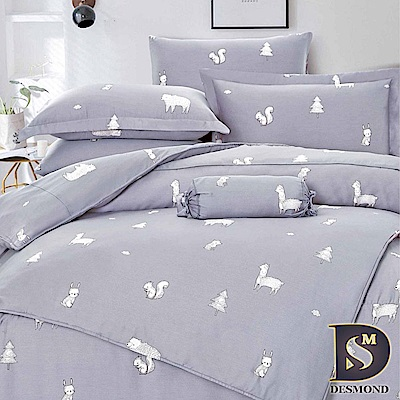 DESMOND岱思夢 雙人 100%天絲兩用被床包組 新-夢露