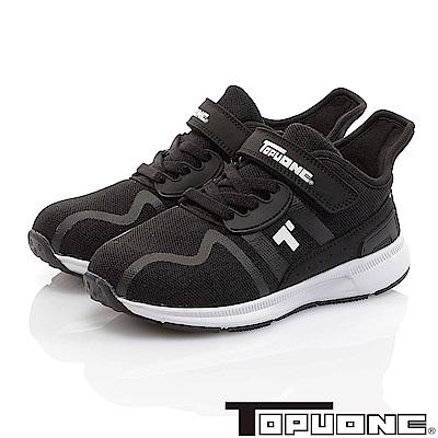 TOPUONE童鞋 輕量透氣抗菌防臭吸震運動休閒鞋-黑