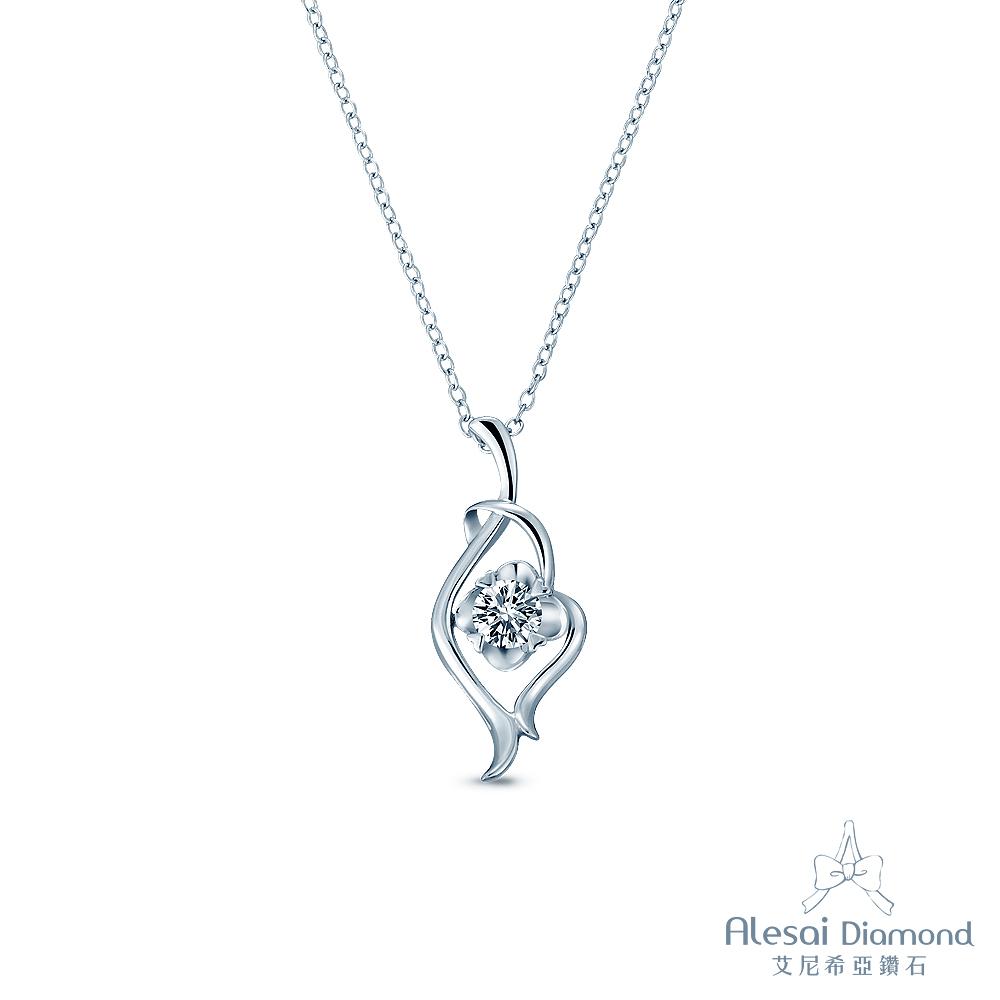 Alesai 艾尼希亞鑽石 30分 F-G成色 花朵鑲口鑽石項鍊