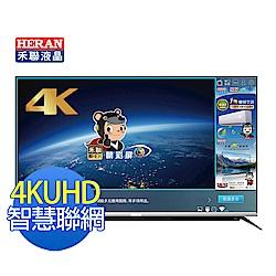 HERAN禾聯 60吋 4K UHD 智慧連網 LED液晶顯示器+視訊盒 HC-60NB2