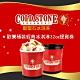 【酷聖石 COLD STONE】 OURS 桶裝經典冰淇淋 歡樂禮券 (1張) product thumbnail 1