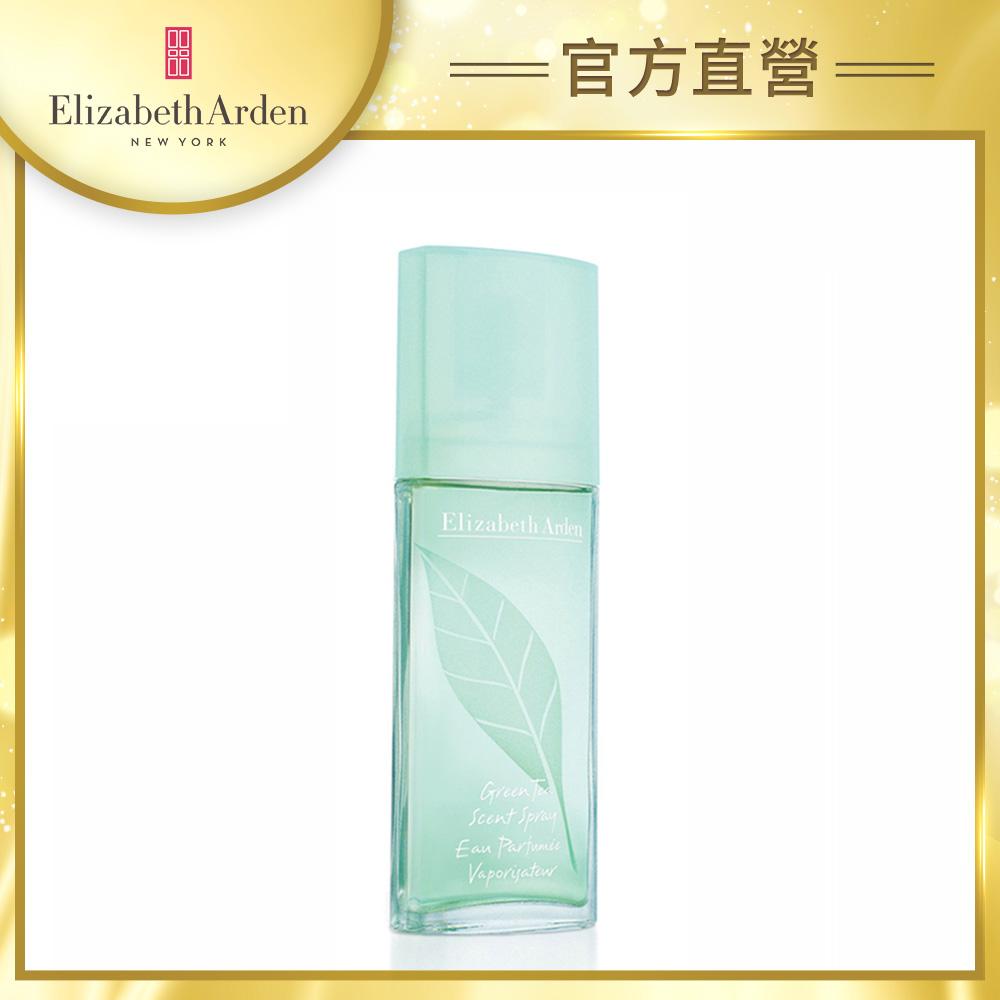 Elizabeth Arden 伊麗莎白雅頓 綠茶噴式香水50ML