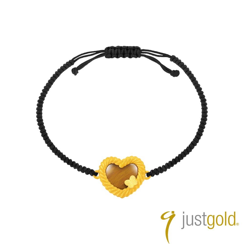 鎮金店Just Gold 編愛Lingering Love純金系列 黃金手鍊(手繩)