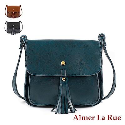 Aimer La Rue 側背斜背包 真皮質感流蘇系列(三色)