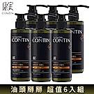 CONTIN康定 酵素植萃洗髮乳6入組
