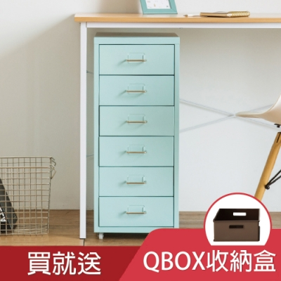 (本週限定) Home Feeling 六抽公文櫃/活動櫃(4色)DIY