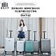 《箱旅世界》25吋 AIR BOX 超輕量單拉桿行李箱套組 20吋 25吋 登機箱 旅行箱 行李箱 product thumbnail 1