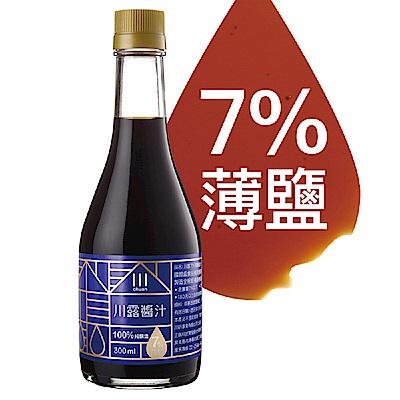 (任選)【餃子樂】餃子樂手工辣醬(2入)+川露醬油(1入)
