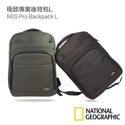 國家地理 極致專業後背包(L) NGS Pro Backpack L