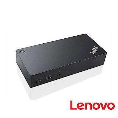 Lenovo ThinkPad USB-C Dock 擴充基座 (40A90090TW)