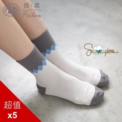 貝柔Supima抗菌萊卡除臭襪-寬口短襪(菱格)(女_5雙組)