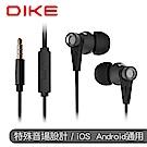 DIKE 重低音電競級耳機麥克風-黑 DE240BK