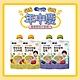 韓國【BEBECOOK】 寶膳 嬰幼兒韓牛粥(7~9個月+) (4入組) product thumbnail 1