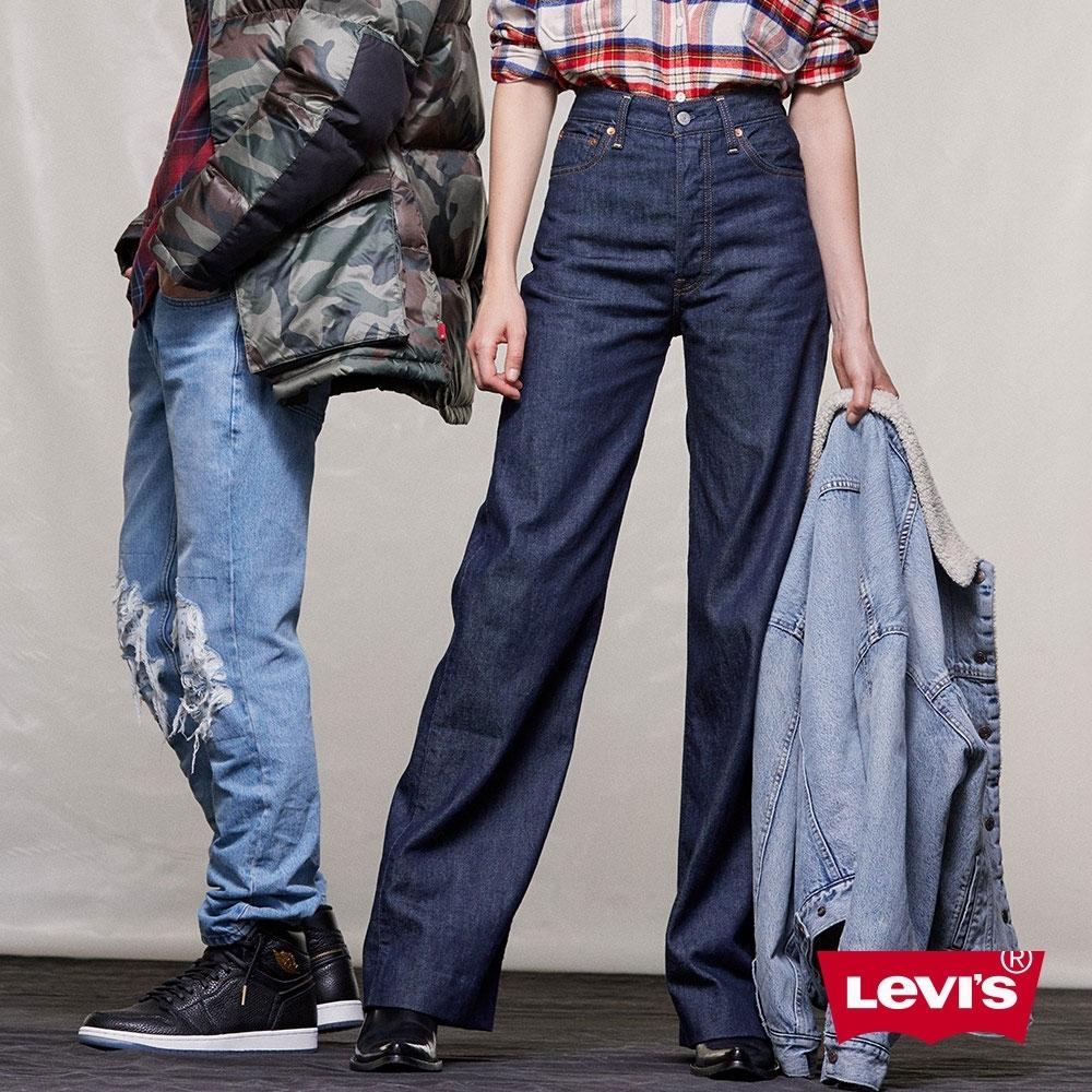 Levis 女款Ribcage復古超高腰落地寬褲/親膚柔軟面料/秋冬形象款