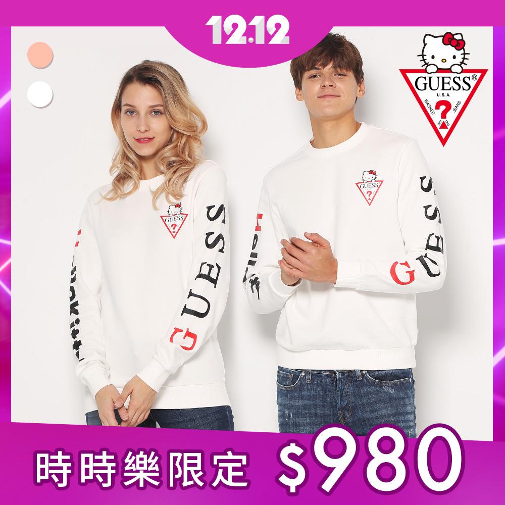【時時樂限定】GUESS-Hello Kitty系列聯名情侶大學T-(2色任選)