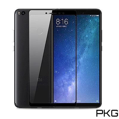 PKG 小米Max3 保護貼-全滿版玻璃(黑框)