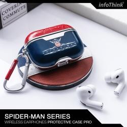 InfoThink 復仇者聯盟系列無線耳機Airpods PRO保護套