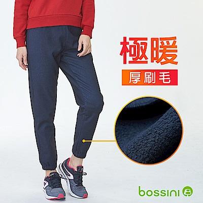 bossini女裝-厚刷毛束口褲01海軍藍