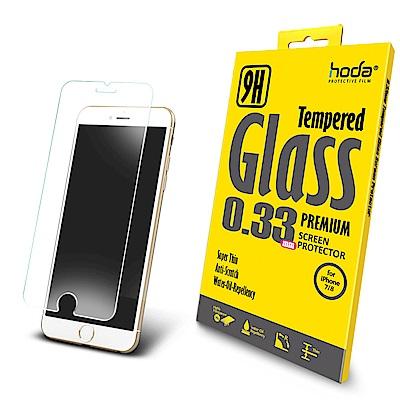 【hoda】iPhone 7/8 4.7吋 2.5D高透光9H鋼化玻璃保護貼-非滿版