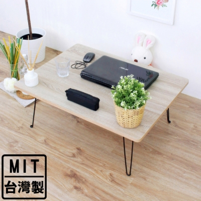 頂堅 寬80x深60x高31/公分-折疊桌/野餐便利桌/摺疊桌/和室桌/休閒桌/矮桌(三色可選)