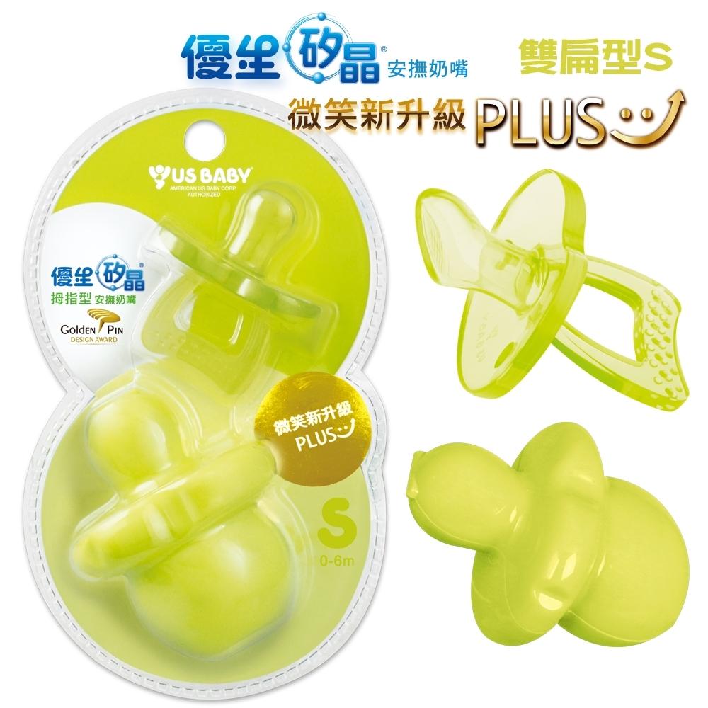 優生矽晶安撫奶嘴升級版(拇指S-青)
