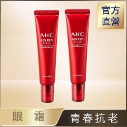 [買1送1]AHC  365活力紅青春眼霜30ml