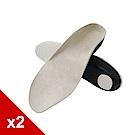 糊塗鞋匠 優質鞋材 C177 EVA硬殼兒童足弓鞋墊 2雙
