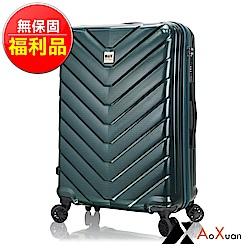 福利品 AoXuan 20吋行李箱PC霧面耐刮旅行箱 登機箱 Day系列(青藍色)