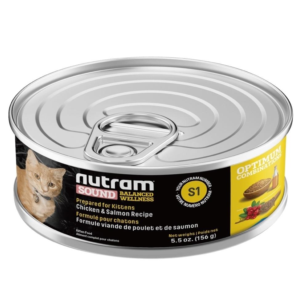 加拿大NUTRAM紐頓-S1頂級天然主食罐-幼貓雞肉鮭魚挑嘴 5.5oz(156g) (NU-10200)