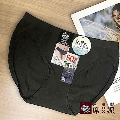 席艾妮SHIANEY 台灣製造(3件組) 80%竹炭纖維 中大尺碼超彈力低腰舒適內褲
