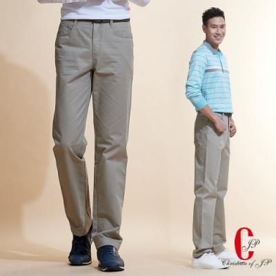 Christian 高質感棉料彈性牛仔褲_淺卡其(HW603-1)