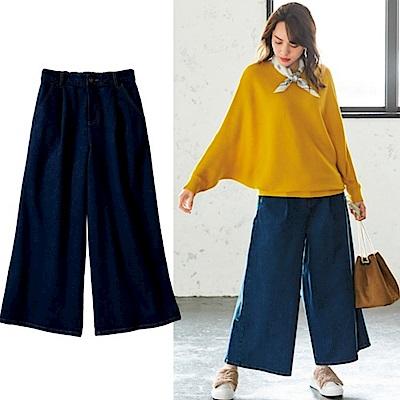 La Belleza單釦鬆緊腰打折闊腿寬褲超寬牛仔寬褲裙