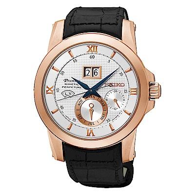 SEIKO 精工人動電能自動追時萬年曆手錶SNP138J1-玫瑰金框/41.5mm