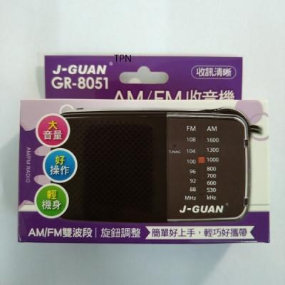 J-GUAN AM/FM收音機 GR-8051 送百元耳機