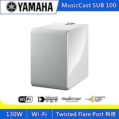 Yamaha山葉   無線重低音MusicCast SUB 100