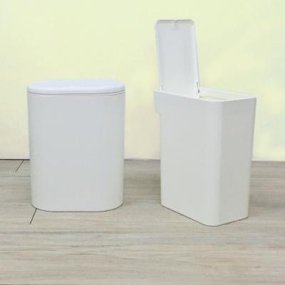 創意達人波米按壓式垃圾桶(8L+9L)-2入組