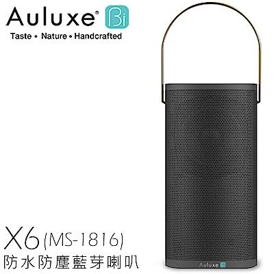 AULUXE 歐樂絲 X6 藍芽喇叭 MS-1816