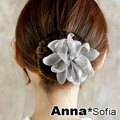 AnnaSofia 層網透花瓣 盤髮棒盤髮器髮圈(灰系)