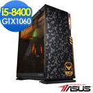 華碩H370平台[迷彩鬥神]i5六核GTX1060獨顯SSD電玩機