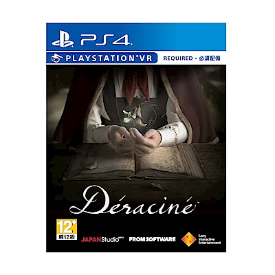 PS4 Déraciné 失根 (中英文版)