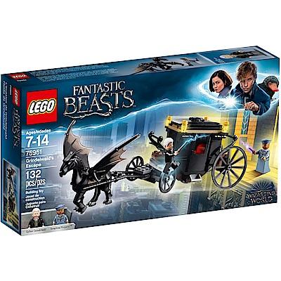 樂高LEGO 哈利波特系列 LT75951 格林戴華德的逃亡