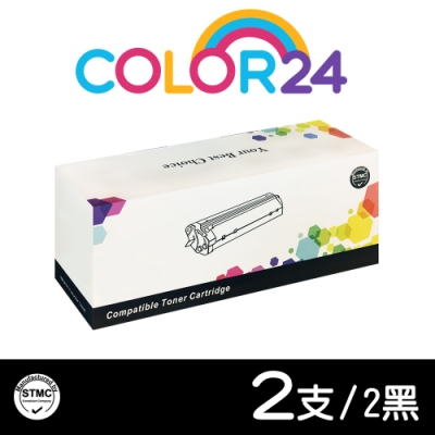 Color24 for HP 2黑組 CF248A/48A 相容碳粉匣 /適用 HP LaserJet Pro M15w/M28w