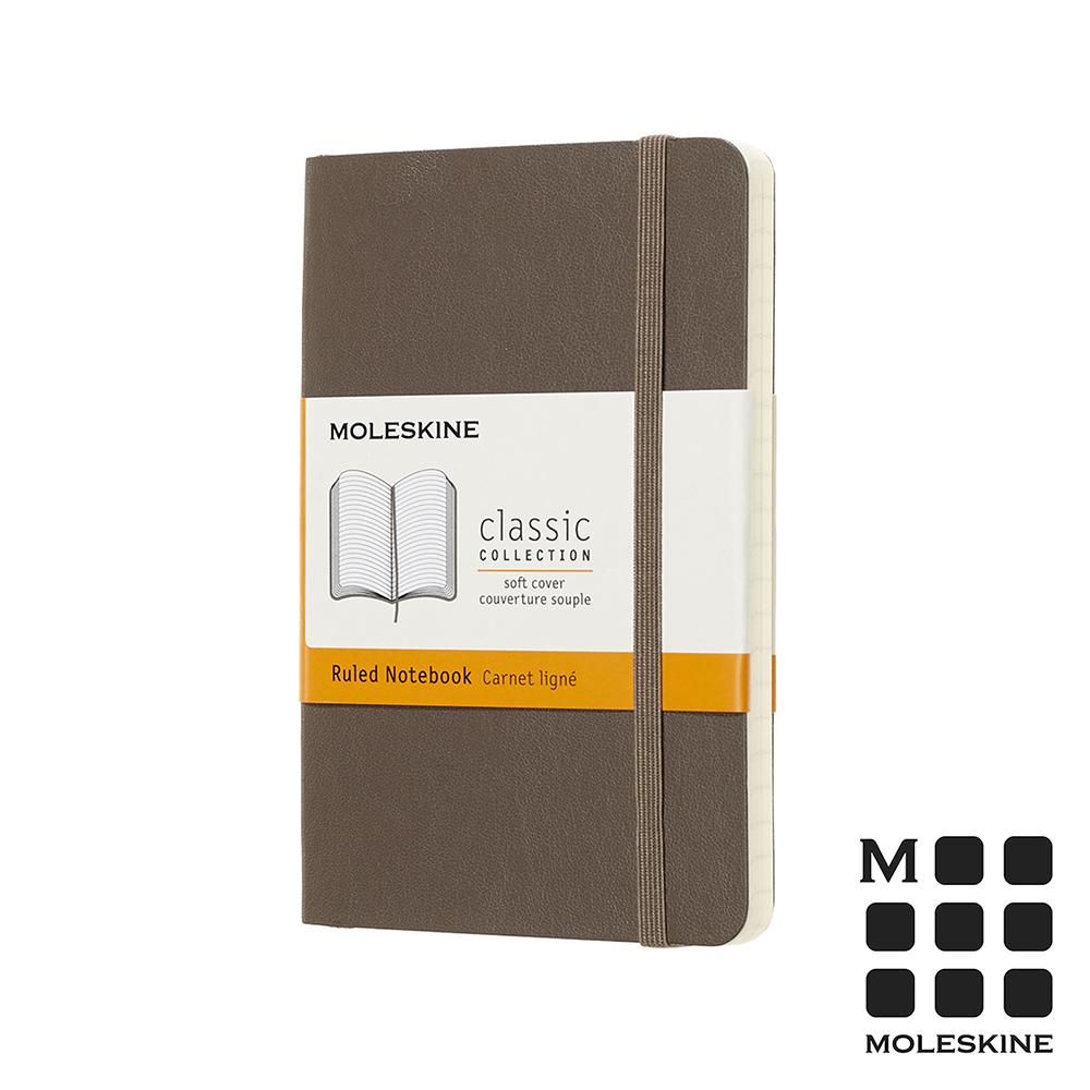 MOLESKINE 春夏系列經典軟皮筆記本(口袋型橫線)-大地棕